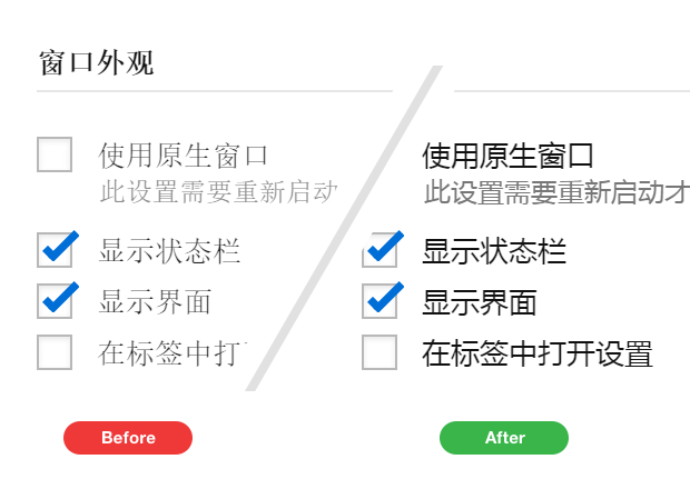 Chinese text improvements
