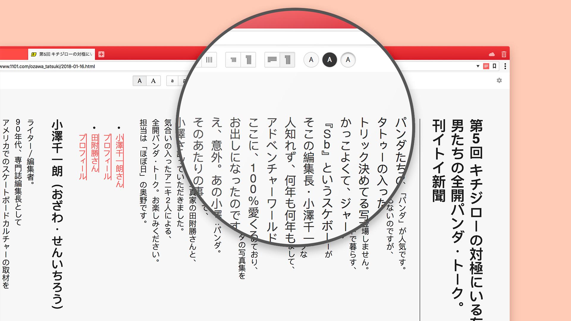 Vertical Reader Mode   Snapshot   Vivaldi Browser