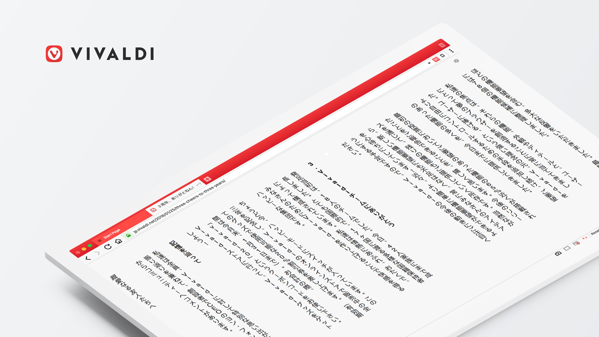 vertical reader mode in Vivaldi browser