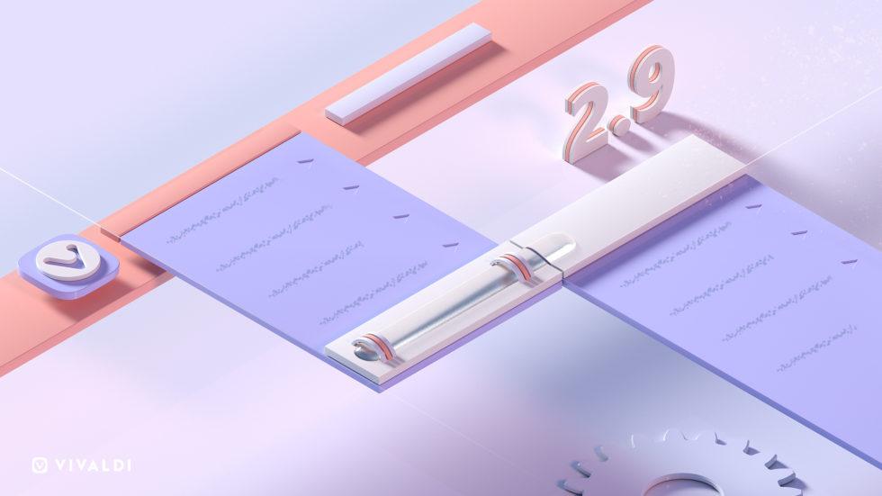 Vivaldi 2.9 menus